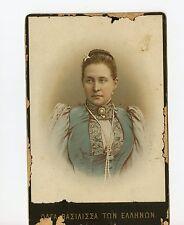 Vintage Cabinet Card Olga Constantinovna Queen of Greece Greek Photo Color