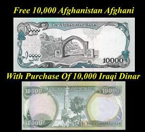 Image Is Loading Iraqi Dinar 10000 Free 10 000 Afghanistan Afghani