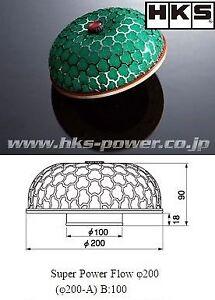 Genuine-HKS-Air-Filter-PowerFlow-Universal-200mm-filter-100mm-throat