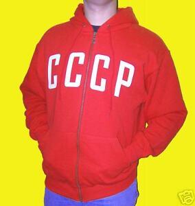 URSS: VESTE CCCP 2 poches-ouvrante-capuche