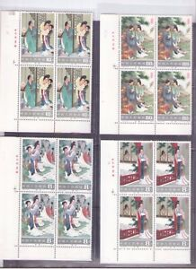 China-1983-T82-The-Western-Chamber-Blk-of-4-with-imprint-margin