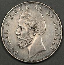 Romania 1881 B 5 Lei 25 Gram Silver Coin XF KM #17.1 Carol I Nice Condition