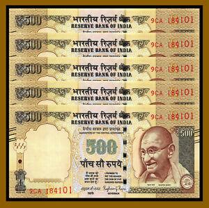 UNC India 2016 500 Rupees P-106