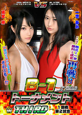 Female WRESTLING Women Ladies 1 HOUR LEOTARD DVD Japanese SWIMSUITS Boots! i98