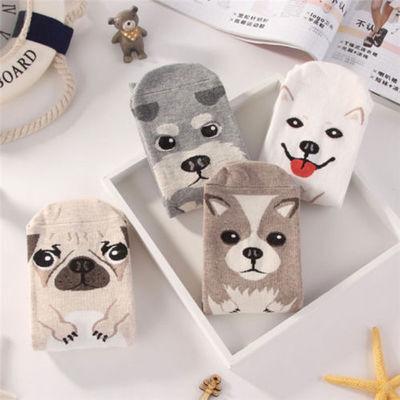 Novelty 3D Unisex Animal Printed Cotton Casual Socks Cute Dog Ankle Socks