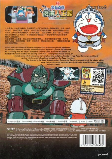 Doraemon Nobita in The Robot King (2002) Movie Chinese Sub DVD Anime