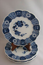 Imari Blue Floral Dessert Salad Plates Set of 4 Four Vintage Dinnerware Japan