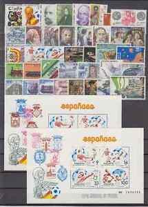 SPAIN-ANO-1982-COMPLETO-NUEVO-MNH-ESPANA-EDIFIL-2644-2684-CON-HOJITAS