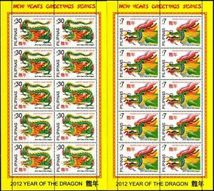 Philippines-2012-China-Zodiac-New-Year-DRAGON-2-values-in-sheetlet-of-10-mint-NH