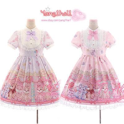 Japanese Dreamlike Fairytale Sweet Lolita Lace Bow Summer Princess Fairy Dress
