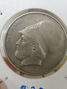 Greece 20 Drachmes 1986 coin (EF) #A