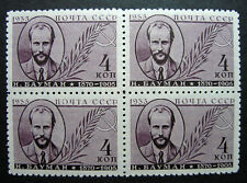 Russia 1935 581 MNH OG 4k Bauman Russian Revolutionary Hero Block of 4 $122.75!!
