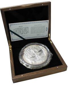 China 300 Yuan 1 kg Silber 2005 PP China Panda im Etui