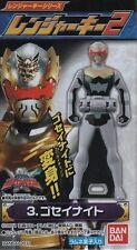 Japan BANDAI Kaizoku Sentai GOKAIGER Ranger Key GOSEI-KNIGHT Candy Toy