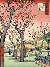 PAINTING JAPANESE WOODBLOCK CHERRY BLOSSOM TREE PARK ART POSTER PRINT LV2625