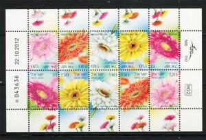 ISRAEL-2013-FLOWERS-GERBERAS-MINI-SHEET-10-STAMPS-FLORA