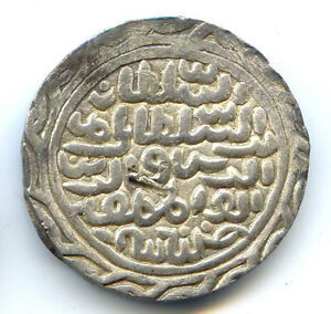 Inde-Bengale-Nasir-al-Din-Nusrat-Tanka