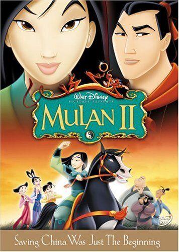 1 of 1 - Mulan II DVD