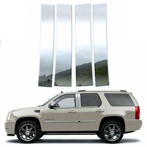 GLOSS WHITE DOOR EDGE GUARDS fits: Cadillac ESCALADE