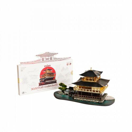 Japão Em Miniatura-umbum Papel Inteligente 3D quebra-cabeça De Papelão