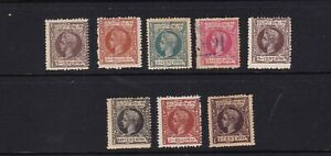 Philippines-1898-Alfonso-XIII-Baby-Head-8-different-values-mint-amp-used