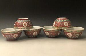 VTG Chinese Red Famille Rose Rice Bowl Jingdezhen wan shou wu jiang Longevity