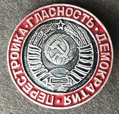 All Power to the Soviets Vintage Red /& Silver USSR Communist pinback button