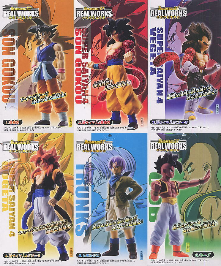 Bandai Dragonball Dragon ball Z Real Works Figure Part GT
