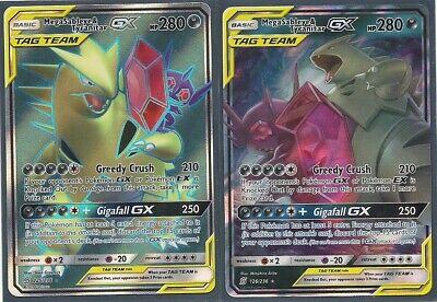 FULL ART Mega Sableye /& Tyranitar GX Tag Team ULTRA RARE 225//236 Holo Pokemon LP