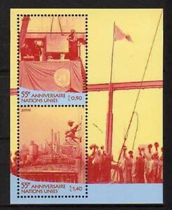 10123) United Nations (Geneve) 2000 55th Años S/S MNH