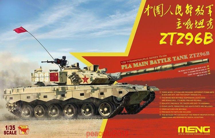 Meng TS-034 Models 1 35 PLA Main Battle Tank ZTZ96B MODEL KIT SuperWar