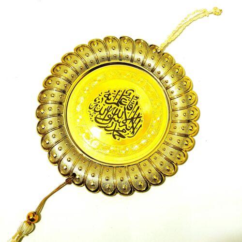Wanddekoration Anhänger arabisch Kalimah Glaubensbekenntnis islamische Deko Bild