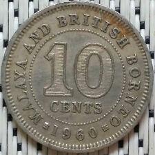 *GOOD Grade* 1960 - Malaya - 10 Cents Elizabeth II #CBPD