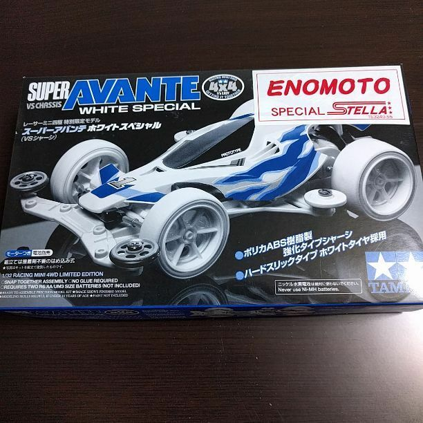 Enomoto special stella Plastic model world limited 300 rare  item from JAPAN F S