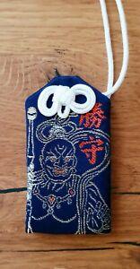 Omamori-Japanischer-Gluecksbringer-japanese-charm-Talisman-Amulet-Japan
