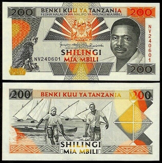 Tanzanis 200 Shilingi Uncirculated 1993 Note