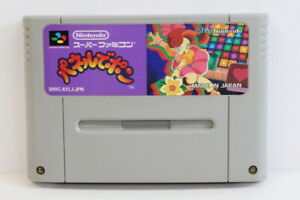 Panel-de-Pon-Tetris-Attack-SFC-Nintendo-Super-Famicom-SNES-Japan-Import-I5520