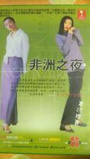 NEW Original Japanese Drama VCD Africa no yoru アフリカの夜 African night Suzuki Kyoka