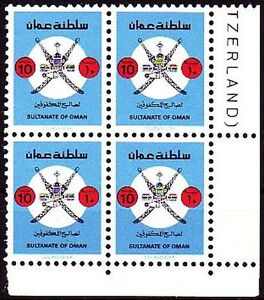 Oman-1981-Mi-216-4er-Block-Blind-Behinderte-Blinde-Wappen-Crest-ov060
