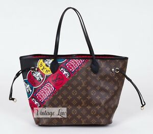 57a00f3a73 Image is loading New-Louis-Vuitton-Kabuki-Lim-Ed-Neverfull-MM-