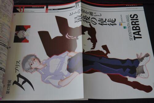 New Edition Evangelion Chronicle vol.13 JAPAN Magazine