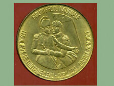 jeton TOTAL     ( bibliotheque nationale  )  les adieux de fontainebleau 1814