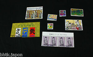 Set-Timbres-obliteres-Japon-Set-1