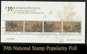China-2019-39th-Best-Stamp-Poll-2018-20-Four-Seasons-stamp-S-S