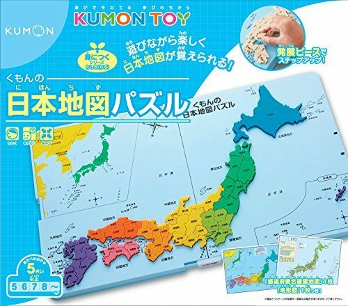 Kumon PUBLISHING Kumon's Japan Map Puzzle NEW from japan