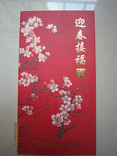 Cimb Preferred Flower Chinese New Year Ang Pow/Red Money Packet 1pc