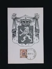 BELGIEN MK 1945 WAPPEN LÖWE LION MAXIMUMKARTE CARTE MAXIMUM CARD MC CM c5719