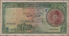Egypt  50 Pounds  2.11.1949  P 26a  Prefix EF/2  Kg. Faruk Circulated Banknote