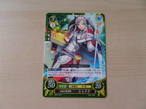 Carte Fire Emblem TCG Shade !!!