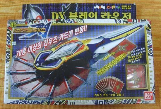Bandai Kamen Masked Rider BLADE DX BLAY ROUZER